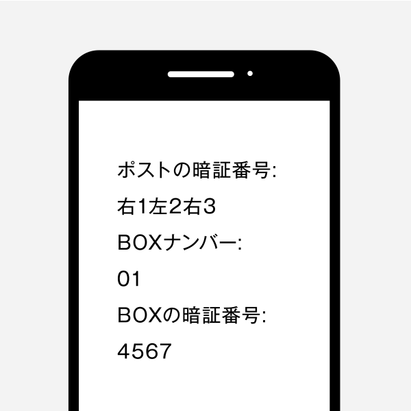 大阪のレンタルフォトスタジオ「UTSUBO STUDIO 3」のご利用方法